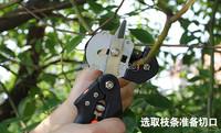Режущий инструмент для сада -