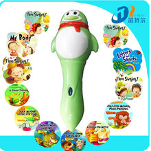 New semester taking toy for kids and pregnant mon gift toy