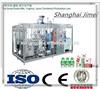 Small fresh milk,yogurt processing machinery/milk machine