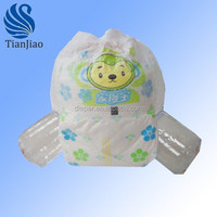 New package premium quality baby pant diaper export to Vietnam