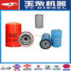 Auto aftermarket several models oil filter with cheap price