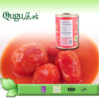 Canned vegetables canned whole peeled tomatoes price