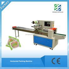 Guangzhou Trade Assurance Instant noodles horizontal packing machine