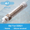 excellent weather resistance clear silicone structural sealant