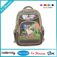 2015 new arrival vertical kids cheap school backpack bags