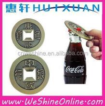 Best selling beer bottle opener / HOT SALE Old Coin Beer Bottle Opener