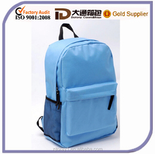 high class student school bag for travelling