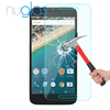 9H explosion proof nuglas screen protector for Nexus 5X with retail package