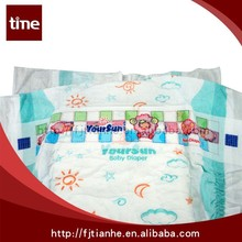 YOUR SUN disposable sleepy baby diapers innovative product ideas 2015