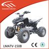 cool 150cc sport atv quad 4x2