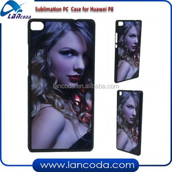 Lancoda launched sublimation phone case for Huawei Ascend P8,sublimation case cover,sublimation mobile phone case with plate