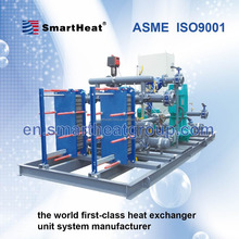 Replace Alfa Laval PHE Unit for Domestic Hot Water System:Water-Water