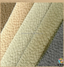 Polyester super soft Stripe fabric for sofa cut and sewn kits
