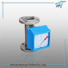 China variable area medical rotameter flow meter water