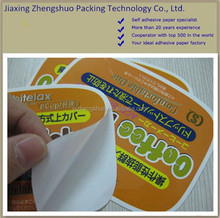 2015 Top sale self adhesive 80g glossy paper with BV certification