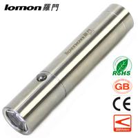 Lomon Waterproof Light The Brightest 300 Meter Explosion-Proof Flashlight