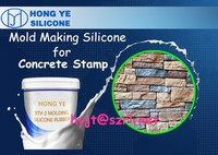 How to Make Stamp Concrete Moulds China RTV Silicone rubber