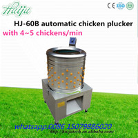 automatic turkey plucking machine/ Industrial poultry plucker / poultry plucking for sale with HJ-60B 6~7 chicks