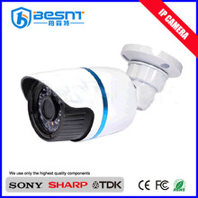 Best price HD 720P nigh vision easy to install p2p ip camera outdoor BS-IP46HK