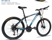 26inch Mountain bike 21 speed MTB bike double disc brake with shock absorber hot sell bikes in 2015