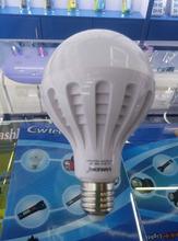 newest super brightness 15w led emergency bulbs lights