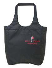 Promotional customized Polyester Foldable shopping Bag hot sell foldable nylon bag fashion nylon foldable shopping bag