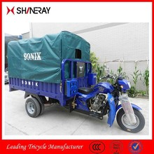 2015 hot sale Shineray 150cc 200cc 250cc 300cc cargo passenger use tricycle, tricycle with canopy