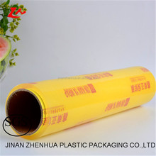 Food Wrapping Plastic Packing PVC Cling Film