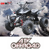 /p-detail/Venta-caliente-4-Wheeler-ATV-para-adultos-ATV-150CC-200CC-QW-ATV08A-300006523026.html
