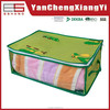 /product-gs/printed-tnt-pe-turkey-pe-window-blanket-and-quilt-green-car-plane-under-floor-top-selling-folding-sofa-storage-bag-60163135290.html