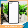 New 2 in 1 sublimation case for iPhone 6 plus 5.5 inch mobile phone cover