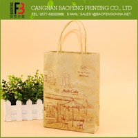 Best Selling China Manufacturer Cheap Brown Paper Bag
