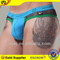 Hot Wholesale Sexy Men G-string Underwear lingerie