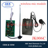 JK006C For Shopping guide microphone pcb board