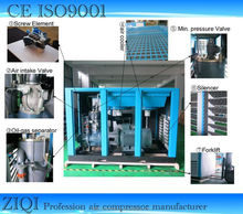 180kw Direct drive screw air compressor