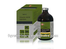horse meidicine feed additives Compound Vitamin B Injection