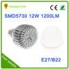 2014 hot selling r50 e14 led bulb 12W E26 E27 led bulb,CE 5w e27 led bulb light