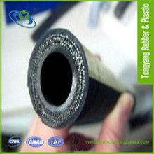 China High Temperature High Ressure Steam Rubber Hose For Seal