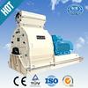China famous brand 5ton capacity aninal feeding machine corn stalk crusher