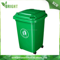 plastic material 50L trash can waste can wheelie can baby toys storage bin dustbin with wheels container bin box