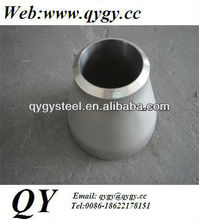 """concentric reducers 8""""x 6"""" in stock"""
