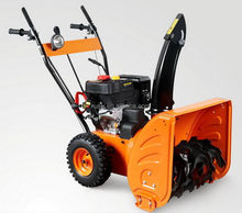 Super quality hot sell Gasoline equipment's cleaning of snow thrower