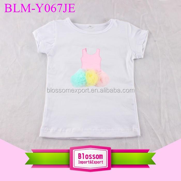 BLM-Y067JE
