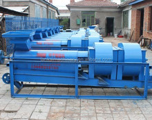 Diesel engine wind cleaning and dust removing machine for pine nut