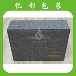 2015 YingXing PU leather Small &cute cosmetic plastic gift packaging box