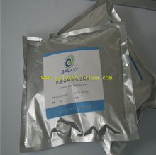 Top level Crazy Selling cosmetic grade coenzyme q10