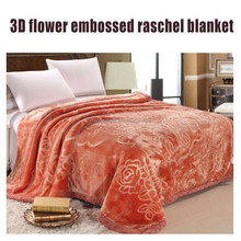 King size super soft high quality embossed cosy blanket 220 X 240 CM