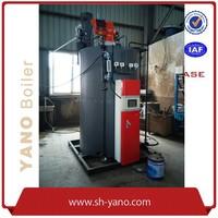YANO Boiler Gas ( Diesel) Fired Steam Boiler 1000kg/hr 1T/hr in Vertical Type