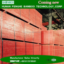 15mm thick best quality bamboo plywood for exterior doors using