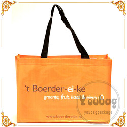 China wholesale Organic non woven bag, Non-woven carry bag